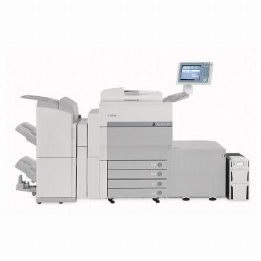 Multifuncional Laser Color ImagePress C1+ server Q2 - CANON