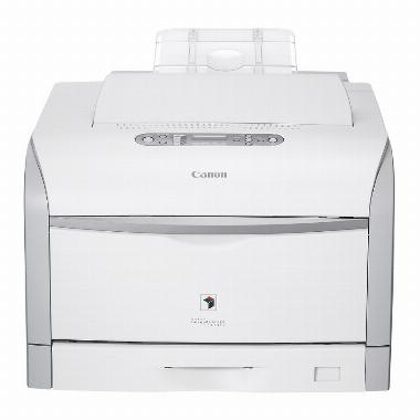 Impressora Color LBP-5975 - Canon