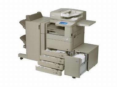 Multifuncional Laser Color IR ADV-5035 - CANON