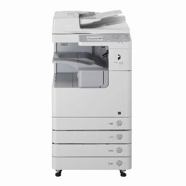 Multifuncional Laser Color IR-2545i - CANON
