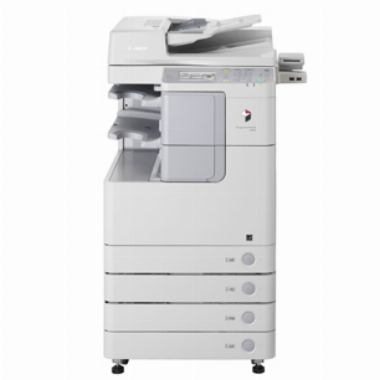 Multifuncional Laser Color IR-2535 - CANON