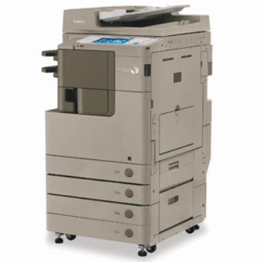 Multifuncional Laser Color IR-ADV 4035 - CANON