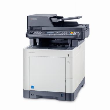 Multifuncional Laser Color Ecosys M6030CDN - Kyocera