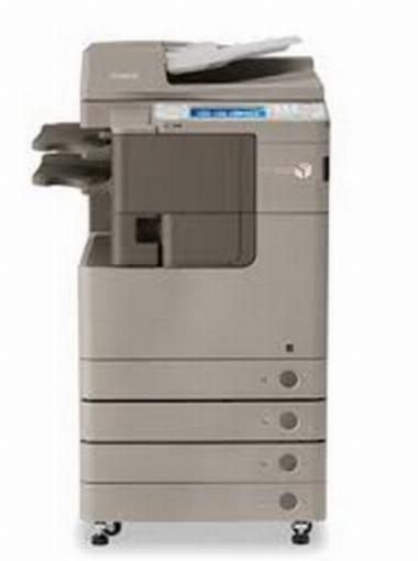Multifuncional Laser IR-4045i - Canon