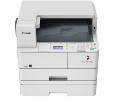 Impressora Canon image RUNNER 1435P Laser - CANON