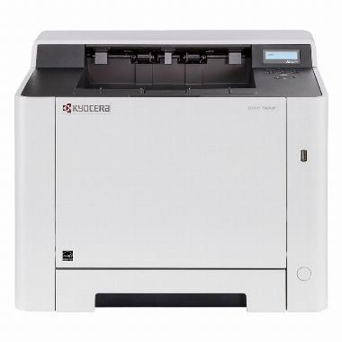Impressora Laser Color ECOSYS P5026cdn - Kyocera