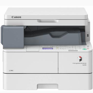 Multifuncional Laser Mono imageRUNNER 1435  SEM PCL  Tampa Simples - CANON