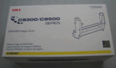 Cilindro OPC Yellow - 41963401
