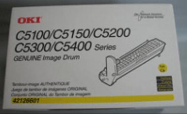 Cilindro Yellow - 42126601