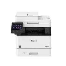 Multifuncional Laser Mono imageCLASS MF445dw - Canon